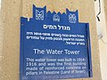 Merchavia Giant Courtyard, Merhavia, Jezreel Valley, Israel 12.jpg