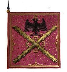Lo stendardo concesso al conte Bua dal Sacro Romano Imperatore Massimiliano I (1510)[10].