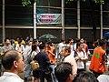 Metal workers' protest in Hong Kong (Aug 2007) - 2007-08-14 15h43m36s DSC07134.JPG