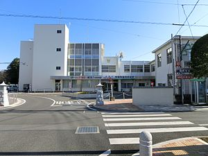 Mibu, Tochigi - Mibu Town Office