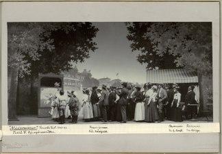 Midsommar, Svenska teatern 1901. Föreställningsbild - SMV - H12 056.tif