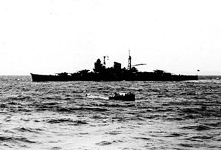 Japanese cruiser <i>Mikuma</i> ship