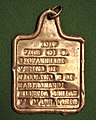 Military dog tag Italy World War II.jpg