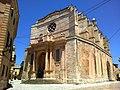 Minorque Ciutadella Catedrale - panoramio (1).jpg