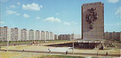 Minsk-Rokossovskogo-1980-1a.JPG