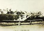 Mitsubishi Mc-1.jpg