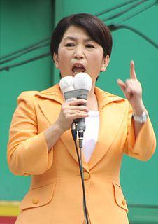 Mizuho Fukushima Japanese politician