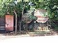 Moa - Las Coloradas - 2008 - panoramio.jpg