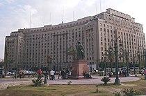 Mogamma Cairo.jpg