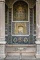 Moghadam Museum 05.jpg