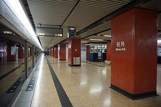 Mong Kok station - Image: Mong Kok Station 2014 02 part 1