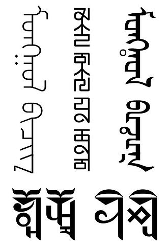 "Mongolian writing systems - Four Mongolian scripts in digital use today. It shows ""Monggol bicig"" that means ""Mongolian script"". The scripts are Classical Mongolian (left), 'Phags-pa (middle), Clear script (right), and Soyombo (bottom)."