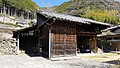 Monobecho Okanouchi, Kami, Kochi Prefecture 781-4641, Japan - panoramio (7).jpg