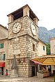Montenegro-02370 - Clock Tower (10596658693).jpg