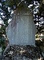 Monument of Bansu Mashimo.B.JPG