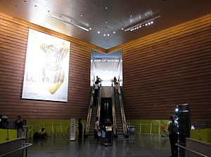 Mori Art Museum Entrance 2013.jpg
