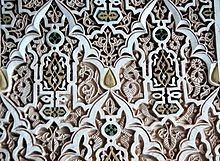 Morocco - Ornament.jpg