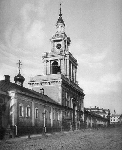 https://upload.wikimedia.org/wikipedia/commons/thumb/8/83/Moscow%2C_1882%2C_Nikitsky_Monastery.jpg/420px-Moscow%2C_1882%2C_Nikitsky_Monastery.jpg