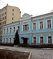 Moscow, Arbat 53k2.JPG