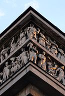 Moscow, Lenin Library frieze.jpg