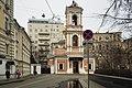 Moscow, Yeliseevsky lane (30998451806).jpg