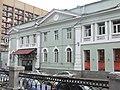 Moscow Nikolai Gogol Drama Theatre.jpg