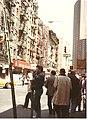 Mott street 1985.jpg