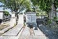 Mount Jerome Cemetery - 116985 (27163403070).jpg