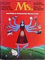 Ms. magazine Cover - Spring 1972.jpg