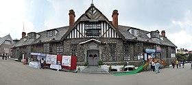 Municipal Corporation Building - Ridge - Shimla 2014-05-07 0941-0945 Compress.JPG