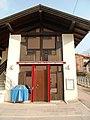 Museogaribaldino1.jpg