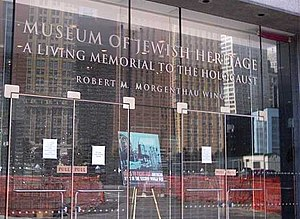 Museum of Jewish Heritage - The museum's Robert M. Morgenthau wing