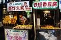Muslim food street market, Xi'an, May, 2018-1.jpg