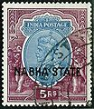 Nabha Five Rupees King George V 1932 used.jpg