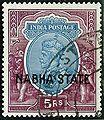 Nabha Five Rupees King George V 1932 used.jpg