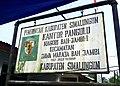 Nag. Bah Jambi I, Jawa Maraja Bah Jambi, Simalungun 01.jpg