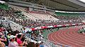 Nagai Stadium 20120609 1.jpg