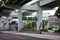 Nagoya Expressways Takatsuji Entrance 20150517.JPG