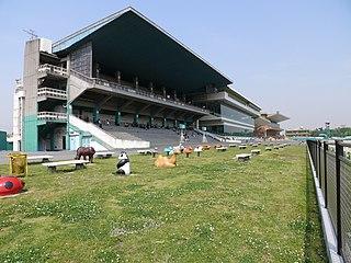 Nagoya Racecourse