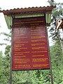 Name-board of Motithang Takin Preserve, July 2016 03.jpg