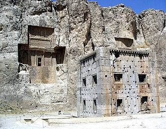 Ka'ba-ye Zartosht - Ka'ba-ye Zartosht in front of Darius II's mausoleum