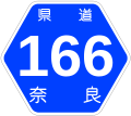 Nara Pref Route Sign 0166.svg