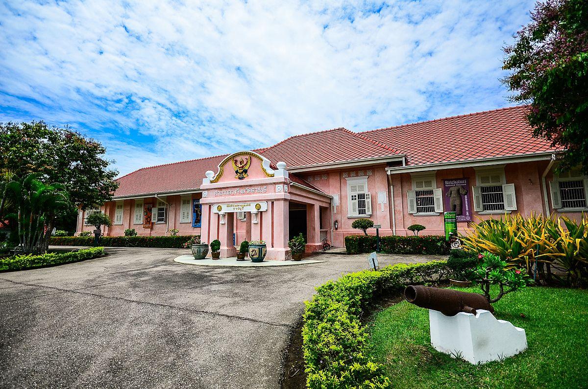 Mädel Changwat Rat Buri