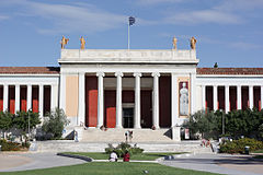 National Archaeological Museum Athens 09.jpg