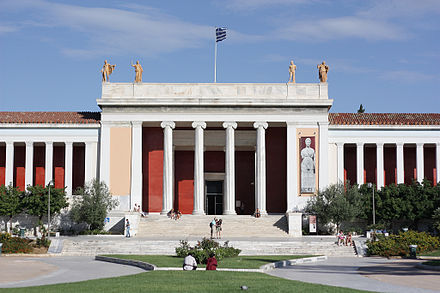 The National Archaeological Museum in central Athens Nat arc mus ath 09.jpg