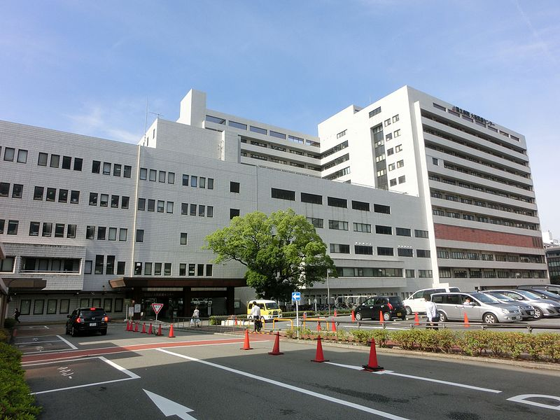 大阪医療センター
