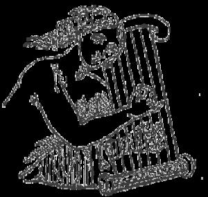 Nevel (instrument) - Image: Nevelancient