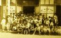 Newsboys for Ke Aloha Aina, 1906.jpg