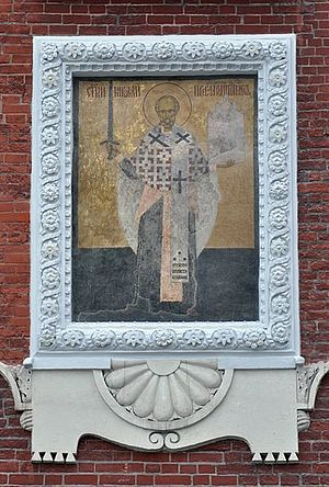 Saint Nicholas of Mozhaysk - Icon of Saint Nicolas of Mozhaisk on the walls of Moscow Kremlin