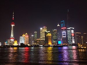 Lujiazui - Lujiazui skyline at night in 2014, as seen from the Bund